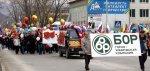 9 мая в Дальнегорске