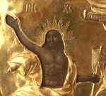 Икона из царских рук