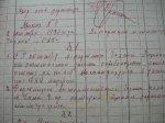 """28 июня 2012 года районной газете """"Заветы Ленина"""" исполнилось 80 лет"""