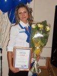 Почтальон из Дальнегорска отправится на Всероссийский конкурс